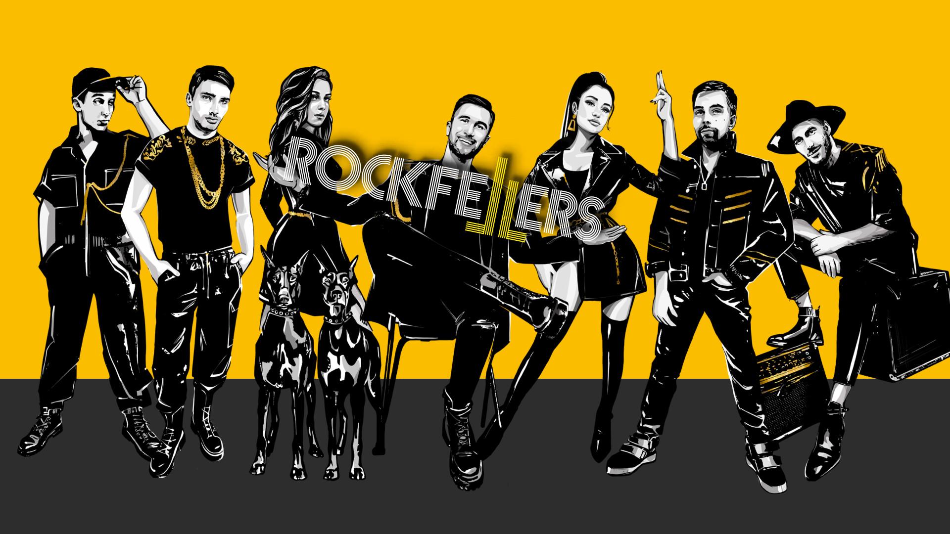 RockFellers