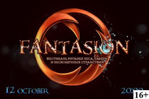 Fantasion