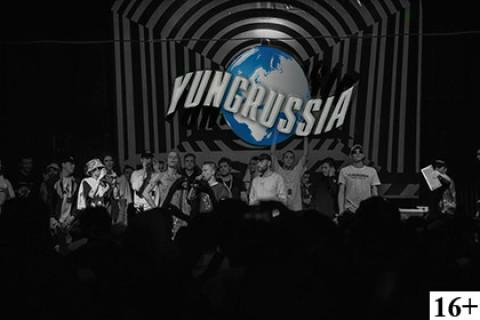 YUNGRUSSIA