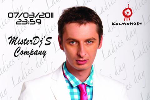 Ladies day: special guest Дмитрий Алмазов (Bobina)