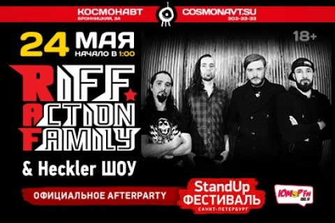 Riff Action Family & Heckler-Show