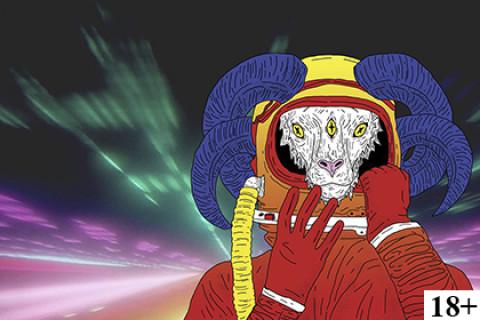 Kosmos Arrival Show