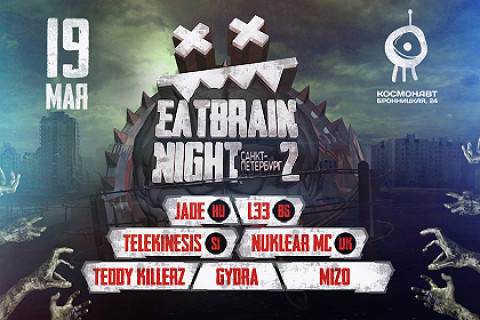 Eatbrain night