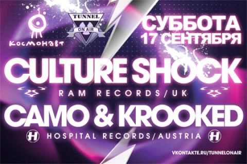 Tunnel on Air feat. Culture Shock & Camo & Krooked