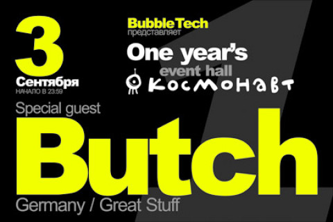 1 years Kosmonavt feat. BUTCH