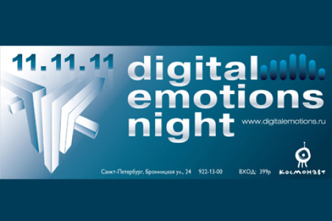 Fonarev & Ed Cosmonaut - Digital Emotions Night