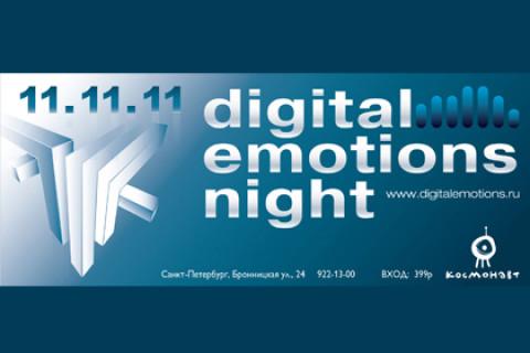 Fonarev & Ed Cosmonaut - Digital Emotions Night