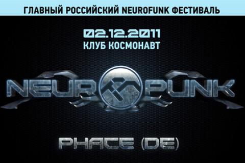 NEUROPUNK FEST feat PHACE