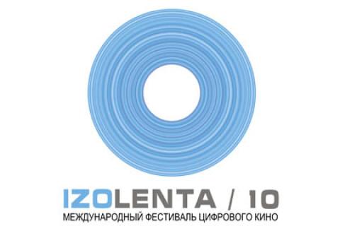 Фестиваль Izolenta