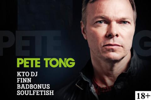 «Выборы» - «Мы» (DJ Pete Tong)