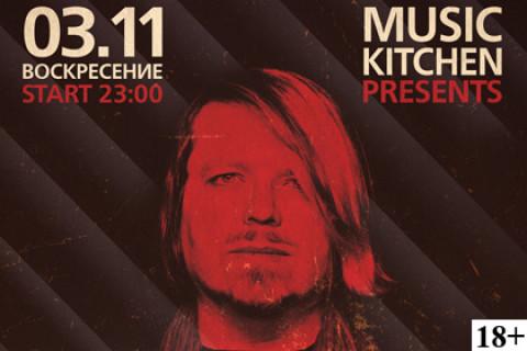 Music Kitchen Halloween