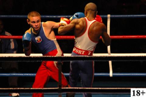 Финалы чемпионата России по французскому боксу