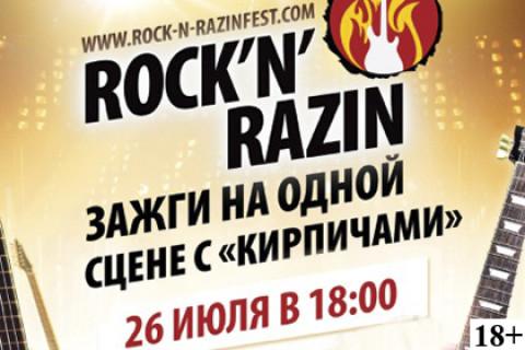 Rock'N'Razin