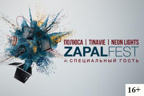 Zapal Fest