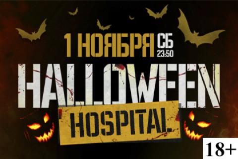 HALLOWEEN HOSPITAL