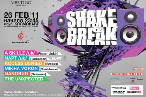 Shake&Break